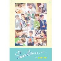 FIRST LOVE & LETTER: LETTER 버전