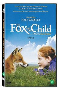 여우와 아이 [THE FOX AND THE CHILD]