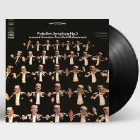 SYMPHONY NO.5/ LEONARD BERNSTEIN [180G LP] [프로코피에프: 교향곡 5번 - 번스타인]