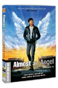 천사가 된 사나이 [ALMOST AN ANGEL]