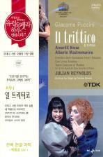 IL TRITTICO/ <!HS>JULIAN<!HE> REYNOLDS [푸치니: 일 트리티코] [유럽 오페라하우스 명연 07]