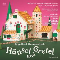HANSEL UND GRETEL/ MAREK JANOWSKI [SACD HYBRID] [훔퍼딩크: 오페라 <헨젤과 그레텔> - 마렉 야노프스키]