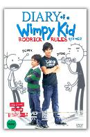 윔피 키드 2 [DIARY OF A WIMPY KID: RODRICK RULES]