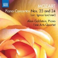PIANO CONCERTOS 23 & 24/ ALON GOLDSTEIN, FINE ARTS QUARTET [모차르트: 피아노 협주곡 23 & 24번 - 골드스타인, 파인아츠 현악사중주단]