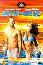 블루스톰 [INTO THE BLUE] [10년 4월 소니 FIFA 남아공 프로모션] [1disc]