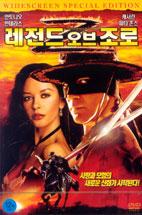 레전드 오브 조로 [THE LEGEND OF ZORRO] [12년 10월 소니 가을 할인 행사] DVD