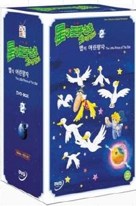 별의 어린왕자 2 [星の王子さま プチ☆プランス 2] [16년 9월 나무엔터 프로모션]