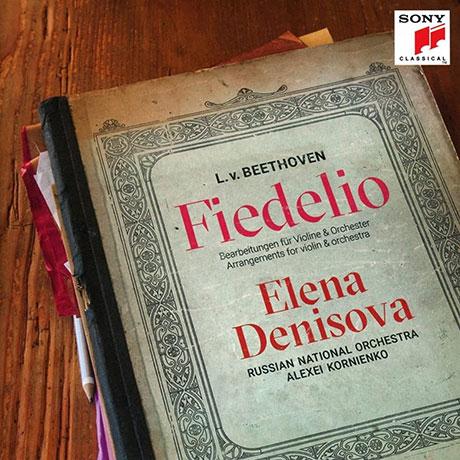 FIDELIO/ ELENA DENISOVA, ALEXEI KORNIENKO [베토벤, 훔멜: 피델리오 바이올린과 오케스트라를 위한 편곡 버전 - 엘레나 데니소바, 알렉세이 코르니엔코]