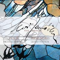 VIOLIN & PIANO WORKS/ NICOLAS DUPONT, GIULIO POTENZA [야나체크: 바이올린, 피아노 소나타 - 뒤퐁, 포텐차]