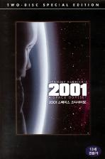 2001 스페이스 오디세이 S.E [2001: A SPACE ODYSSEY]