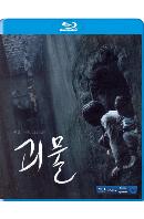 괴물 [13년 7월 케이디미디어 블루레이 프로모션]