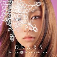 DEARS [올 싱글 베스트]