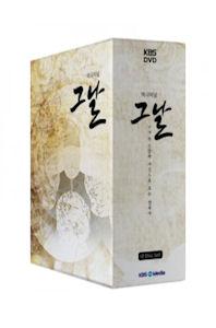 KBS 역사저널 그날: 역사 속 인물과 사건으로 보는 한국사