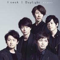 I SEEK/DAYLIGHT [49TH 싱글] [통상반]