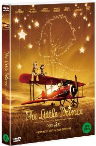 어린왕자 [THE LITTLE PRINCE]