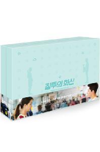 질투의 화신: 감독판 [한정판] [SBS 드라마스페셜]