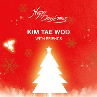 HAPPY CHRISTMAS: KIM TAE WOO WITH FRIENDS