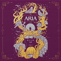 환상소곡집 OP.2: ARIA