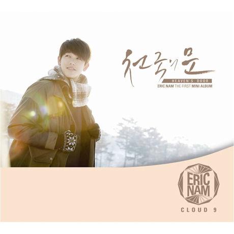 CLOUD 9 [미니 1집]