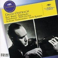 VIOLIN CONCERTOS/ DAVID OISTRAKH [THE ORIGINALS]
