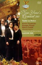 NEW YEAR`S CONCERT 2007 TEATRO LA FENICE/ <!HS>KAZUSHI<!HE> ONO [2007 라 페니체 신년음악회]