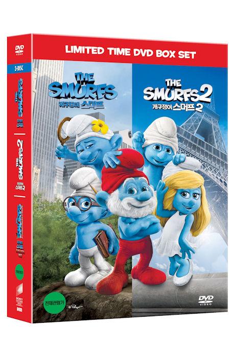 개구쟁이 스머프 1+2+개구쟁이 스머프: 크리스마스 캐롤 박스세트 [THE SMURFS BOX] DVD