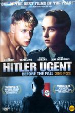 히틀러 유겐트 [HITLER UGENT]