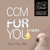 CCM FOR YOU [씨씨엠 포 유: 더 클래식]
