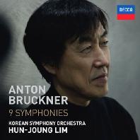 9 SYMPHONIES/ HUN-JOUNG LIM(임헌정) [브루크너: 9개의 교향곡 - 코리안심포니 오케스트라]