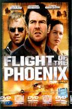 피닉스 [FLIGHT OF THE PHOENIX] [12년 3월 폭스 크로니클 개봉기념 액션 타이틀 할인행사] [1disc]