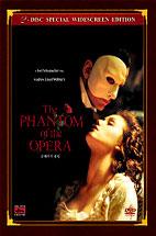 오페라의 유령 2004 S.E [THE PHANTOM OF THE OPERA 2004] (미개봉)[SE디지팩]2disc+북릿/디지팩/양장케이스+띠지