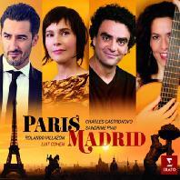 파리 - 마드리드