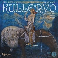 KULLERVO/ THOMAS DAUSGAARD [시벨리우스: 쿨레르보 교향곡 - 토마스 다우스고]
