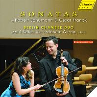 슈만: 바이올린 소나타, 가곡 편곡, 프랑크: 바이올린 소나타 (비올라 편곡) | 베를림 체임버 듀오