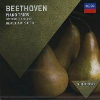 LUDWIG VAN BEETHOVEN - PIANO TRIOS/ BEAUX ARTS TRIO [VIRTUOSO]