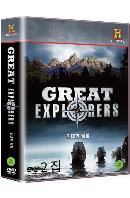 히스토리채널: 위대한 탐험 2집 [GREAT EXPLORERS]