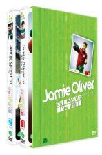 제이미의 키친 박스세트 [JAMIE OLIVER: OLIVER`S TWIST] / [4disc+포토 레시피 카드/아웃케이스 포함]