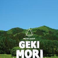 GEKIMORI [DIGI PACK]