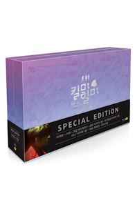 킬미 힐미: 감독판 [14BD+OST 2CD] [MBC 수목미니시리즈]