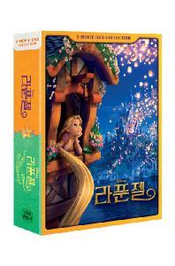 라푼젤 2 무비 콜렉션 [TANGLED]