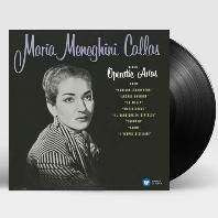 SINGS OPERATIC ARIAS [180G LP] [마리아 칼라스: 리릭, 콜로라투라 아리아 - 세라핀]