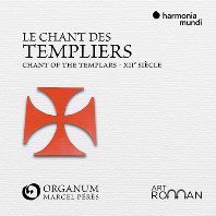 LE CHANT DES TEMPLIERS: CHANT OF THE TEMPLARS/ MARCEL PERES [앙상블 오르가눔: 템플 기사단 성가집]