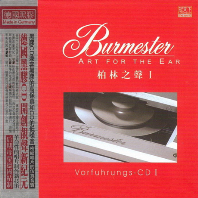 BURMESTER: ART FOR THE EAR VOL.1