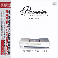 BURMESTER: ART FOR THE EAR VOL.2