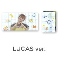 LUCAS_WAY VISION [플립북+필름SET]