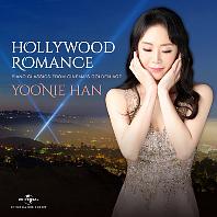 HOLLYWOOD ROMANCE [헐리우드 로맨스: 영화속 클래식]