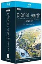 살아있는 지구 박스세트 [PLANET EARTH] [4disc / 아웃박스 포함 ]