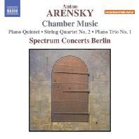 CHAMBER MUSIC/ SPECTRUM CONCERTS BERLIN [아렌스키: 피아노 오중주, 현악 사중주, 피아노 삼중주]