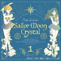 SAILOR MOON CRYSTAL SEASON 3 VOL.1 [CD+DVD] [세일러 문 크리스탈 시즌 3-1집]