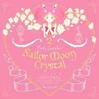 SAILOR MOON CRYSTAL SEASON 3 VOL.2 [CD+DVD] [세일러 문 크리스탈 시즌 3-2집]